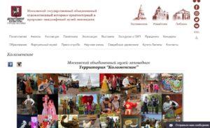 Коломенское - официальный сайт