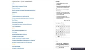 Коломенское музей-заповедник официальный сайт - праздники
