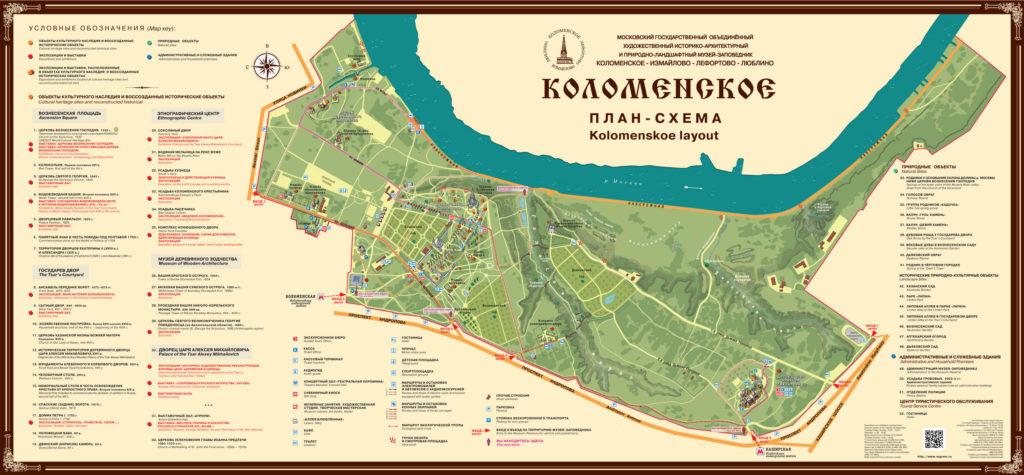 Парк Коломенское - основные достопримечательности