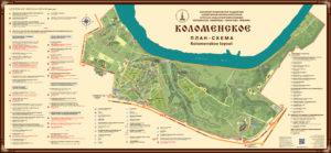 Парк Коломенское - основные достопримечательности на плане-схеме
